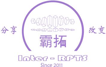 霸拓即将开办钢琴整音技术研修班  201123