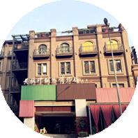 黄桷坪钢琴博物馆